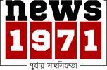 bengalview logo