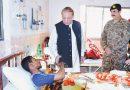 কোয়েটার হামলাকারীরা আফগানিস্তান থেকে এসেছিল দাবি নওয়াজের