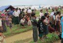 রোহিঙ্গাদের পরিস্থিতি পর্যবেক্ষণে কক্সবাজারে বিদেশি পররাষ্ট্রমন্ত্রীরা