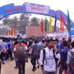 ঢাকা আন্তর্জাতিক বাণিজ্য মেলা শুরু