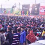 ঢাকা আন্তর্জাতিক বাণিজ্য মেলা ২০১৮