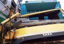 কাভার্ডভ্যানে ট্রেনের ধাক্কায় ৩ জন নিহত