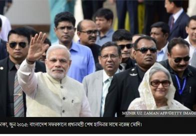 বাংলাদেশ-ভারত সম্পর্ক: দেনা-পাওনার হিসেব