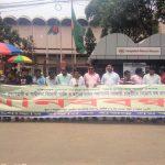 স্বাধীনতা বিরোধী ও তাদের সন্তানদের সরকারি চাকরিতে নিয়োগ বন্ধের দাবীতে মানববন্ধন