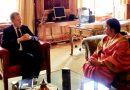 নেদারল্যান্ডে স্পিকারের সাথে ভিকটিম ট্রাস্ট ফান্ডের বোর্ড চেয়ার এর সাক্ষাৎ