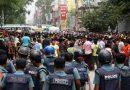 ঢাকা-ময়মনসিংহ মহাসড়ক অবরোধ ও শ্রমিকদের বিক্ষোভ
